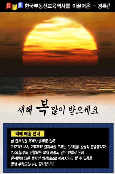 2015새해팝업.jpg