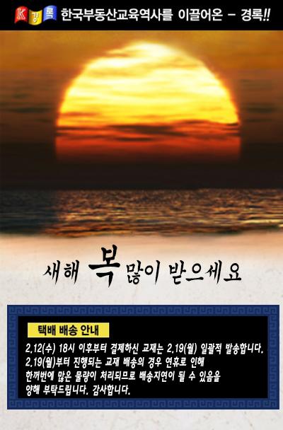 2018 - 새해팝업.jpg