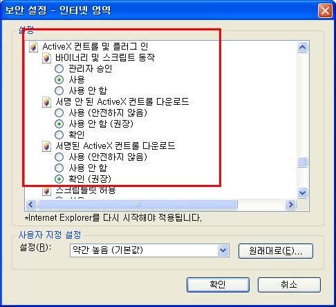 option1.bmp